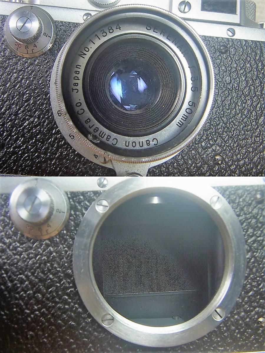 シリアル3万番台 バルナック型 Canon II  Ⅳ Serener 50m F3.5 Lマウント ライカマウント MADE IN OCCUPIED JAPAN占領下の日本製_画像8