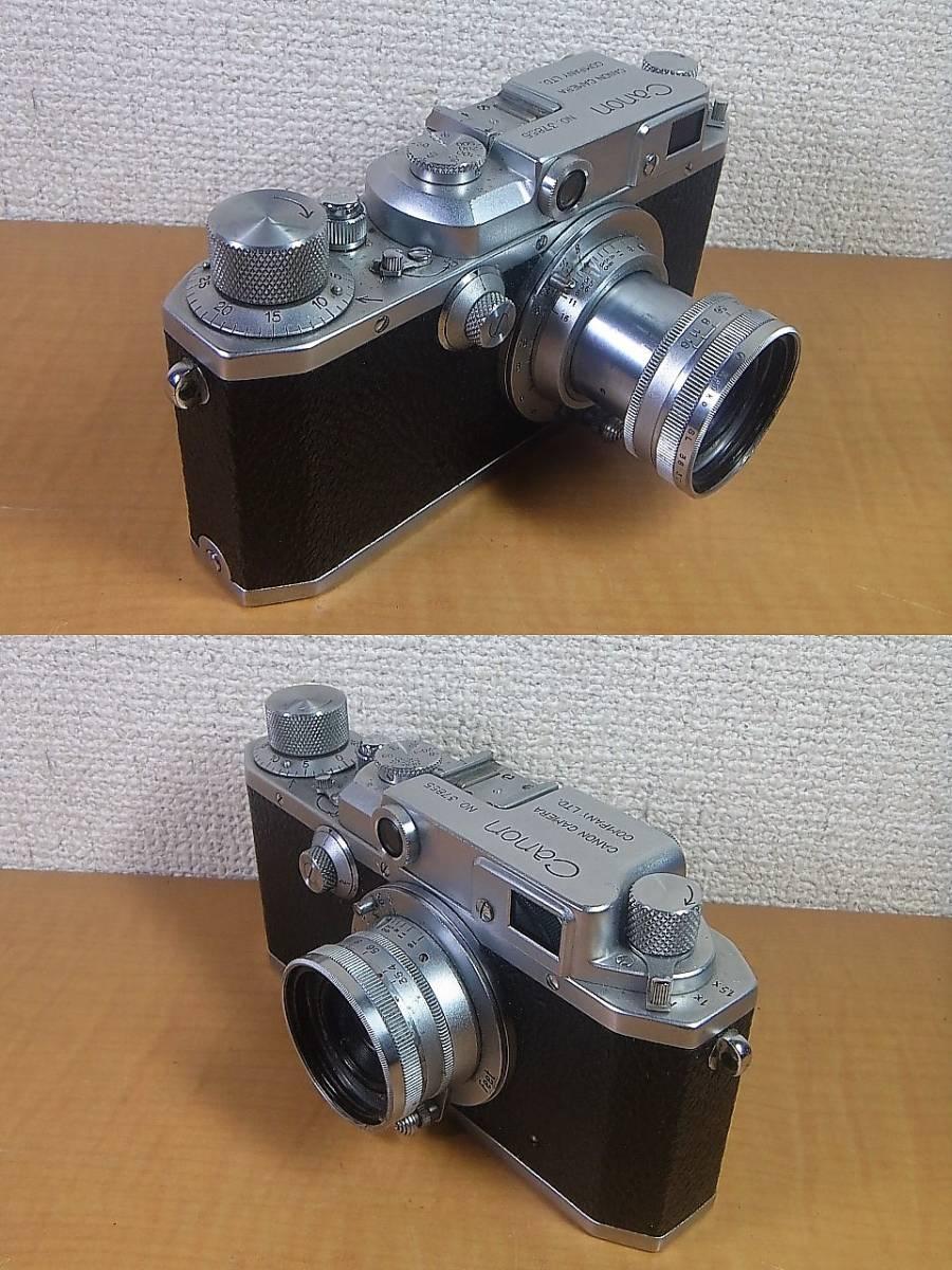 シリアル3万番台 バルナック型 Canon II  Ⅳ Serener 50m F3.5 Lマウント ライカマウント MADE IN OCCUPIED JAPAN占領下の日本製_画像3