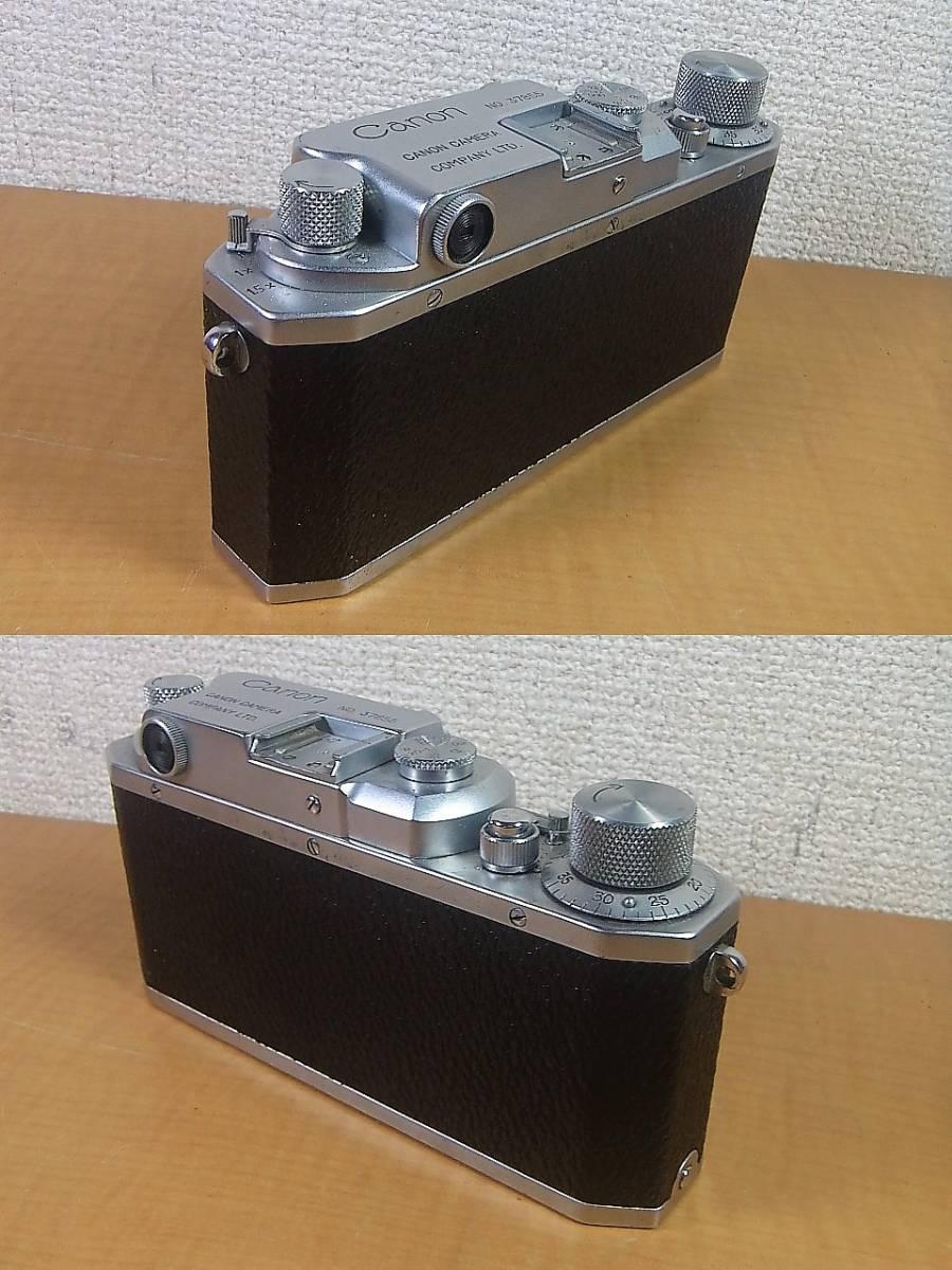 シリアル3万番台 バルナック型 Canon II  Ⅳ Serener 50m F3.5 Lマウント ライカマウント MADE IN OCCUPIED JAPAN占領下の日本製_画像5