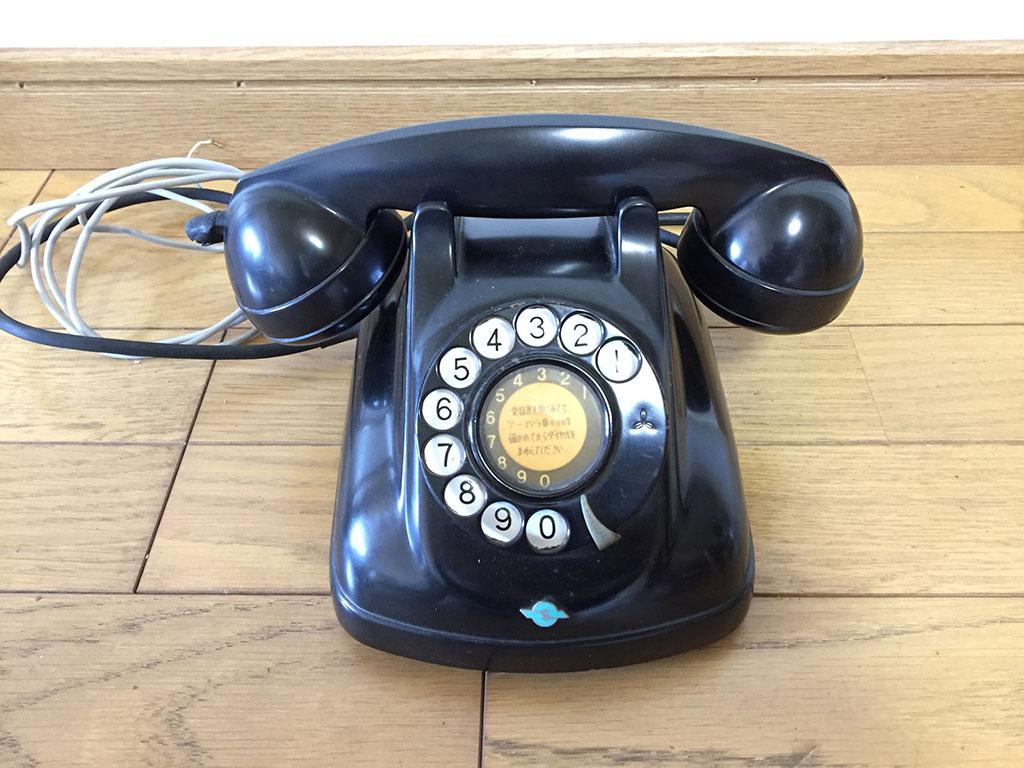 ■ 昭和レトロ! 4号形電話機 ダイヤル式 黒電話 1963年製