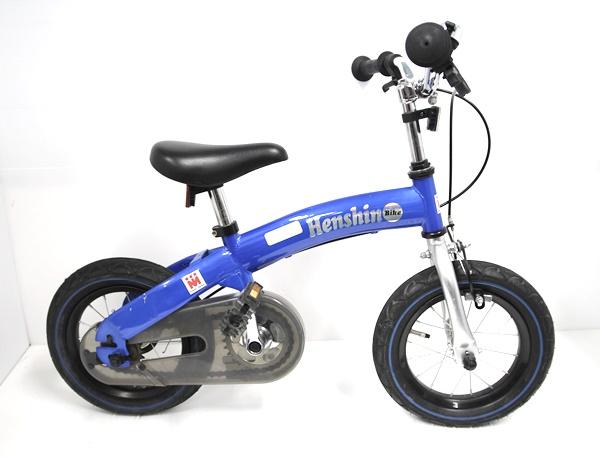 ♪♪へんしんバイク ペダルシステム付 タイヤ12.5インチ ブルー ♪♪_画像2