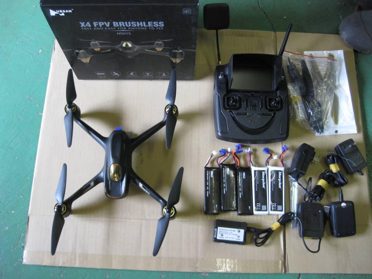 HUBSAN H501S X4 FPV BRUSHLESS GPSドローン バッテリー5本付属 日本語取扱説明書付き