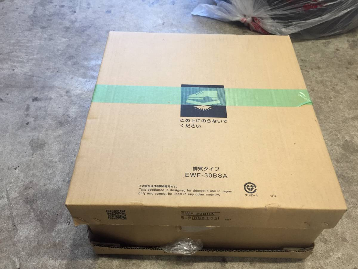 三菱 EWF-30BSA 排気ファン 有圧扇 100V50HZ 新古品_画像2