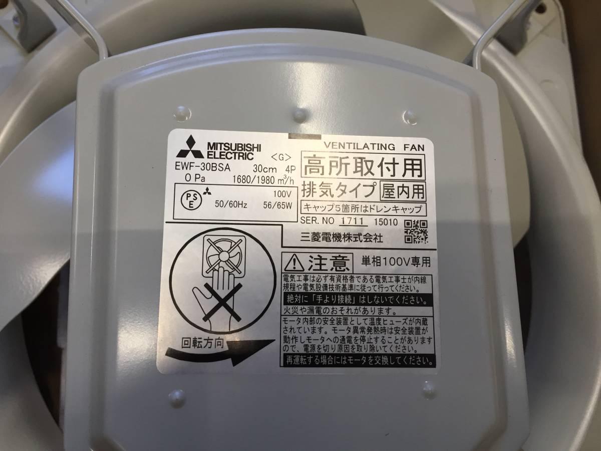 三菱 EWF-30BSA 排気ファン 有圧扇 100V50HZ 新古品_画像3