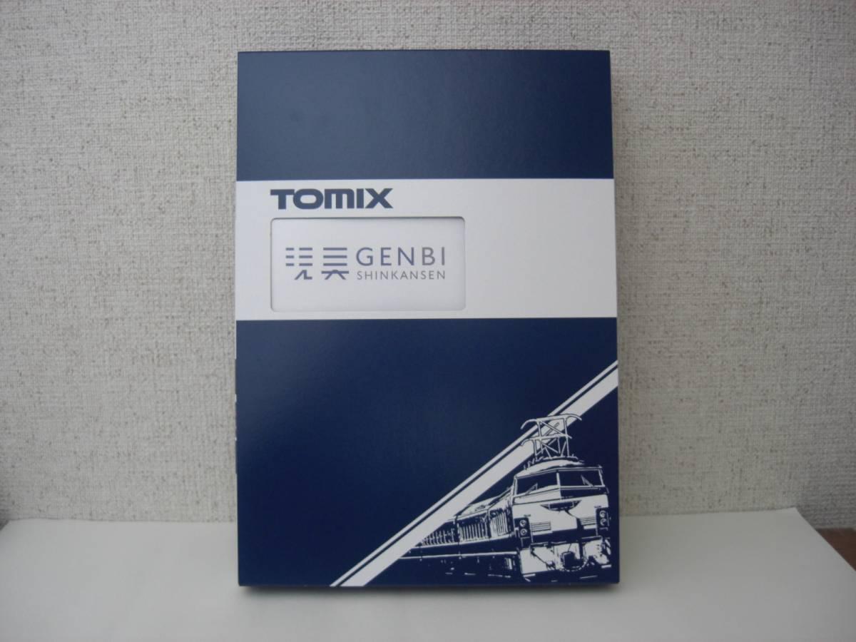 TOMIX 98623 JR E3系700番台 上越新幹線(現美新幹線)セット