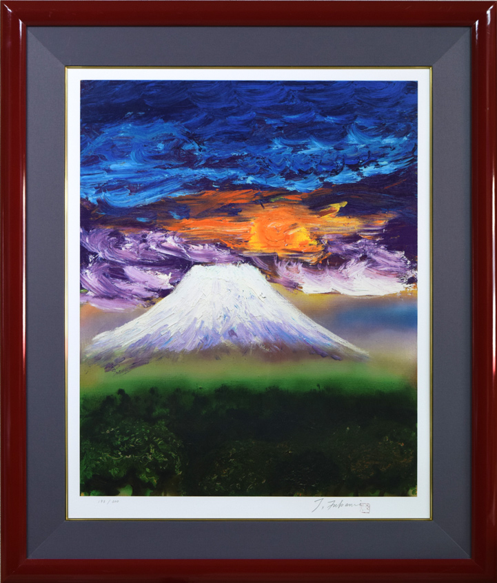 真作保証!!■深見東州「東州富士」■限定版画作品■神秘的■滅多に出ない作品■貴重な