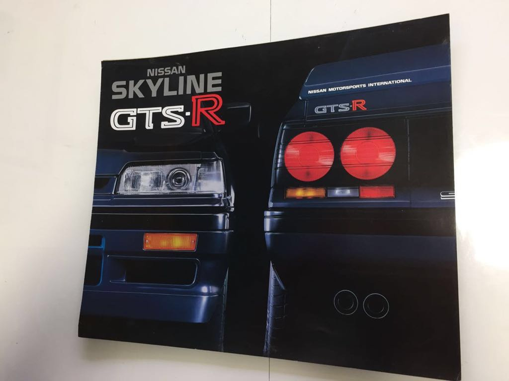 【美品!旧車カタログ SKYLINE GTS-R】