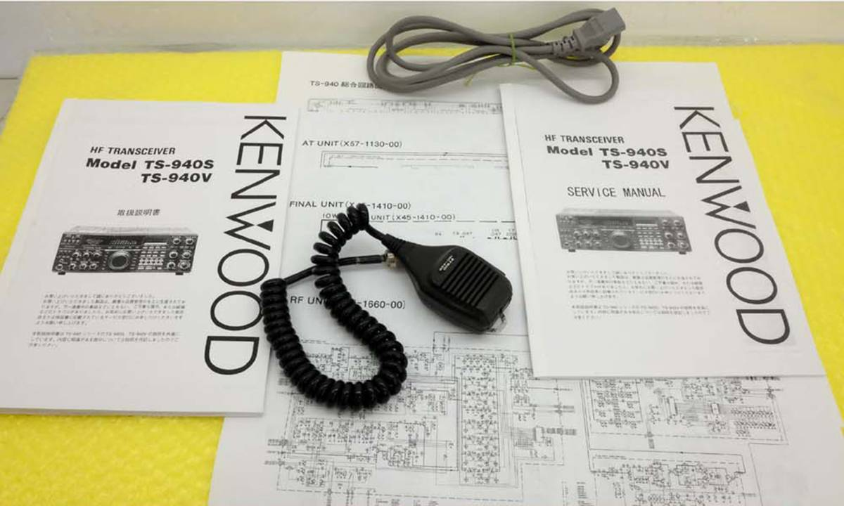 KENWOOD TS-940S ゼネカバ送受信  中波帯感度UP  元箱付  BCLに最適!_画像9