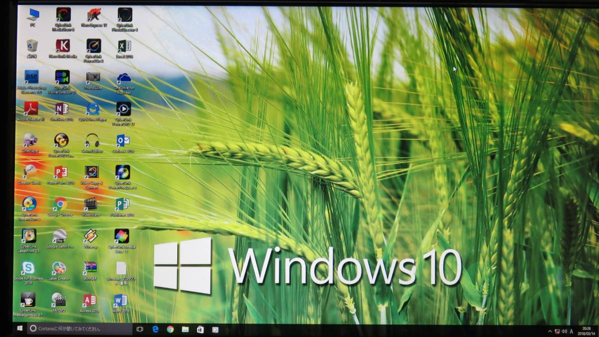 秒速起動Core i7 第 3世代 / 8GB / 新SSD160GB + 500GB ★自作PC★ Windows10★Office2016付◆Blu-ray ★USB 3.0★中古美品◆値下げ。即決_画像6