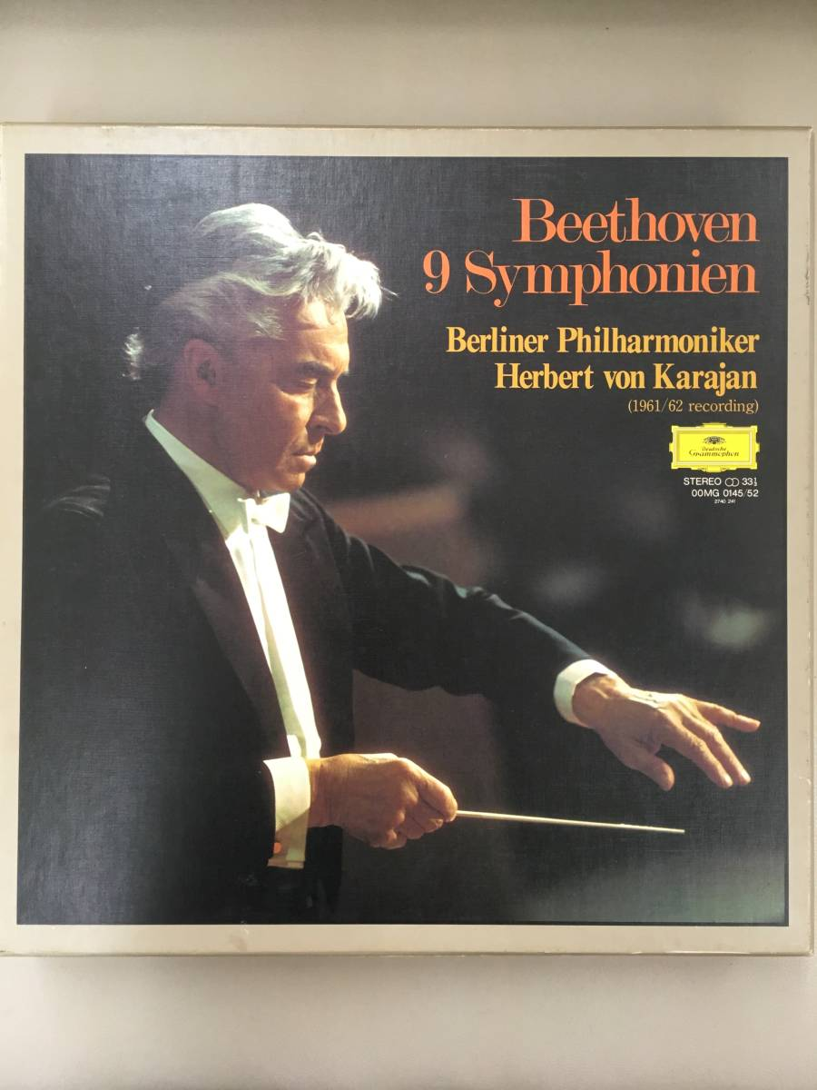 カラヤン ベートーヴェン交響曲全集 9枚組 第9リハーサル風景17cmLP付 ベートーベン Beethoven Karajan ベルリン フィルハーモニー管弦楽団_画像1
