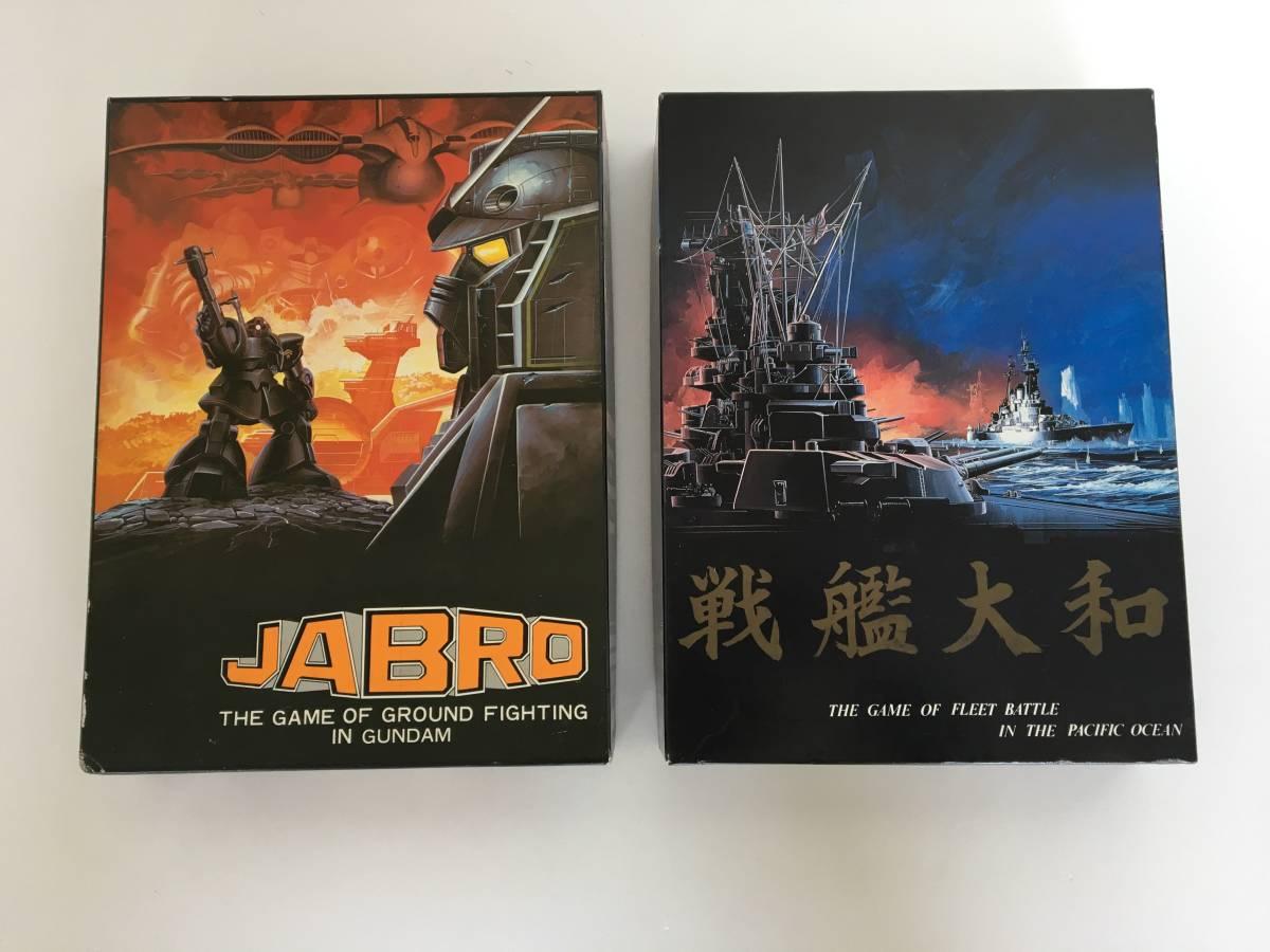AZ-650 ツクダホビー ボードゲーム【2点セット】機動戦士ガンダムシュミレーション,JABRO
