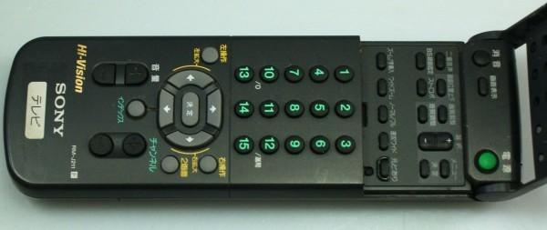 # Sony # tv remote control # RM-J211 * operation OK