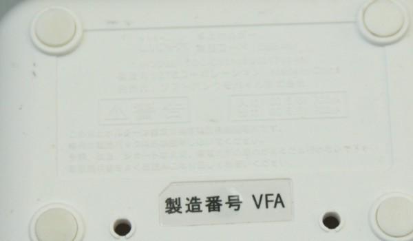 SoftBank desk holder ZEEAN1 * operation OK