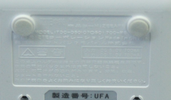 SoftBank desk holder ZEEAF1 ZTE * operation OK