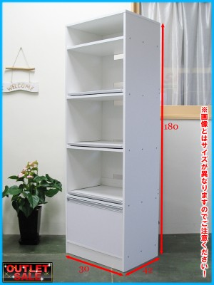 ◆新品:アウトレット◆キッチン家電ラック幅30 【L】 00636 _画像2