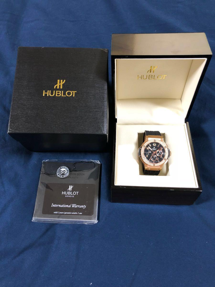 HUBLOT ウブロ メンズ 腕時計 美品 最落なし 売り切り_画像6