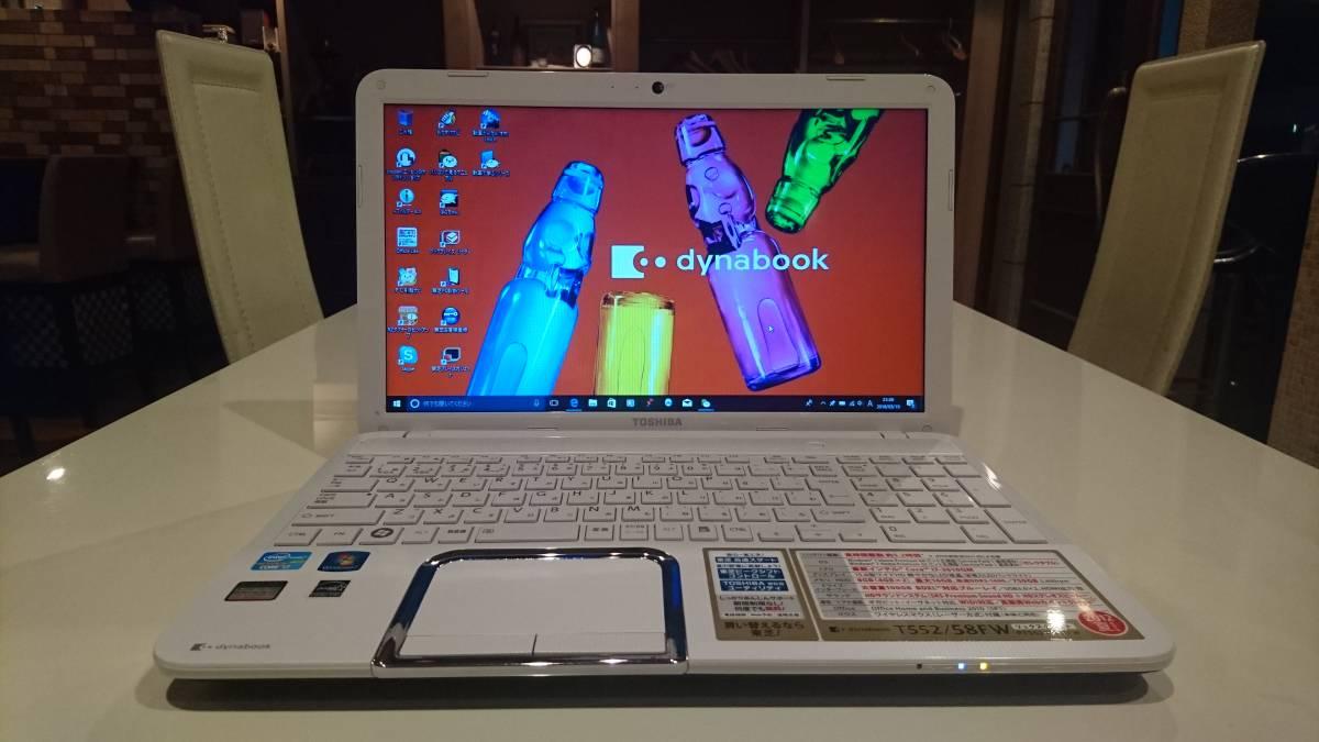 高速SSD dynabook T552/58FW core i7 3630QM 8GB 新SSD320GB win10 office2016 BD