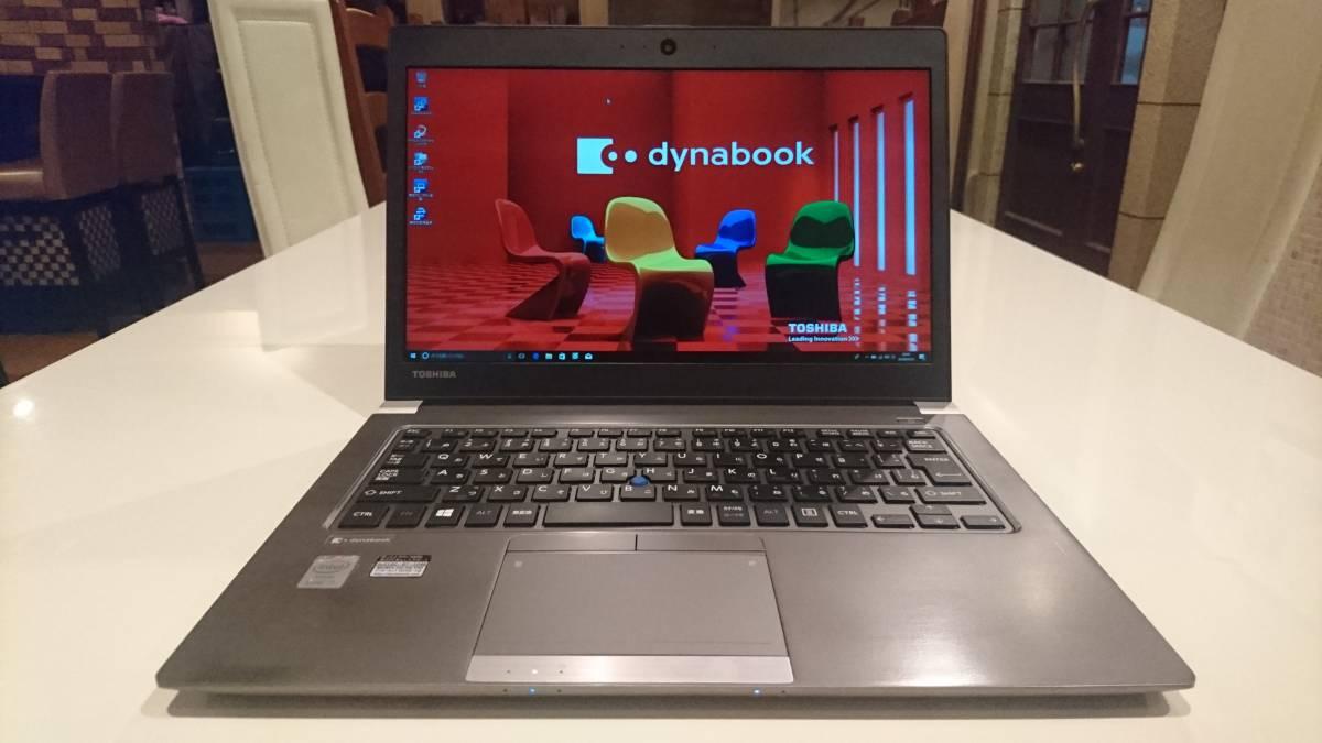 上位モデル 高速SSD 東芝 dynabook R63/W4M core i7-4510U 8GB SSD256GB フルHD win10 office2016