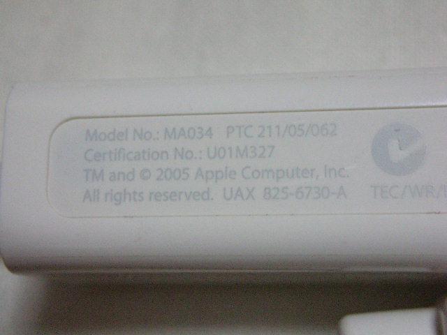 ◆中古品 Apple USB modem モデム MA034◆FAX_画像2