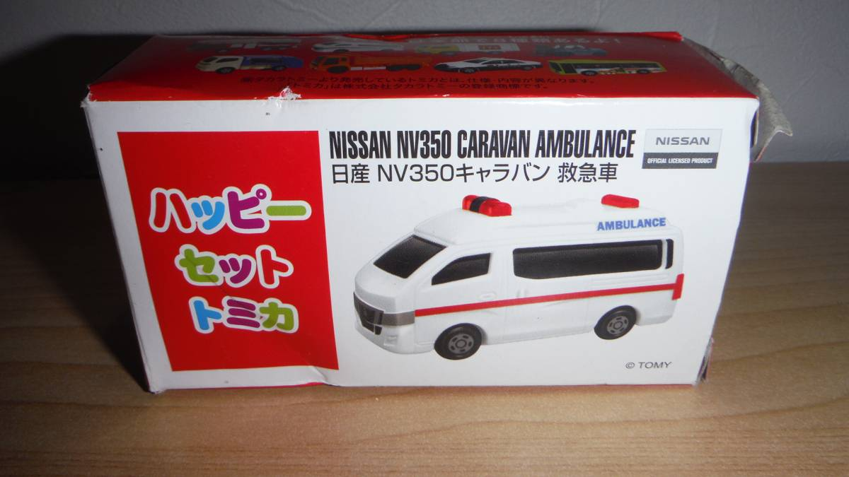 Breaking The Seal Almost Unused Happy Set Tomica Nissan Nv350