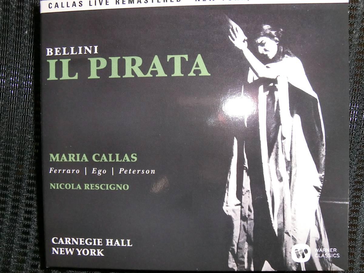 ベッリーニ:海賊 マリア・カラス_画像1