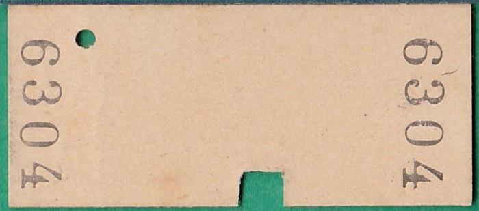 鉄道硬券切符112■海潟から垂水ゆき 20円 39-3.21_画像2