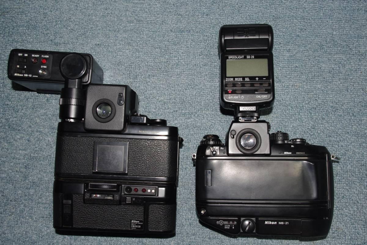 ジャンク/F3/F4/F3AFファインダーとストロボ/SB12/SB28_画像2