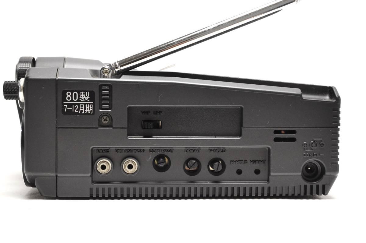 National 白黒テレビ TR-4010 ナショナル 2080年製 ACアダプター付き 通電確認済 78302209_画像6