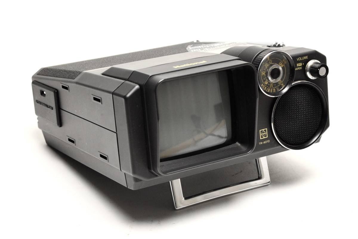 National 白黒テレビ TR-4010 ナショナル 2080年製 ACアダプター付き 通電確認済 78302209_画像3