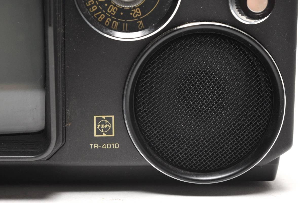 National 白黒テレビ TR-4010 ナショナル 2080年製 ACアダプター付き 通電確認済 78302209_画像5