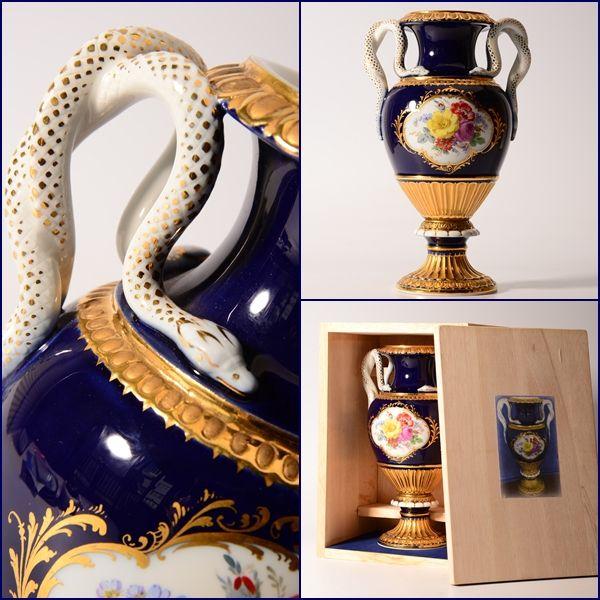 特価!マイセン ベース スネークハンドル 金彩コバルト 花瓶 MEISSEN ■4334
