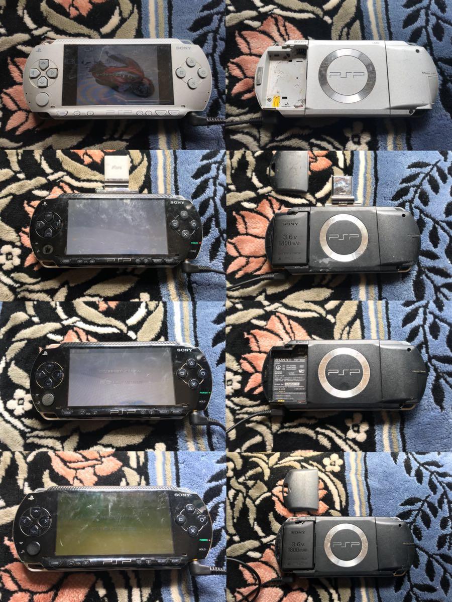 PSP 3000x8 1000x8 計16点セット ジャンク_画像9