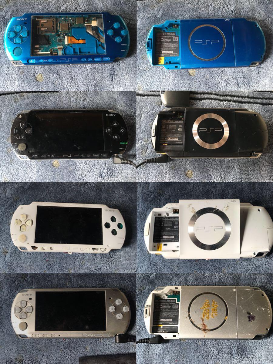 PSP 3000x8 1000x8 計16点セット ジャンク_画像10