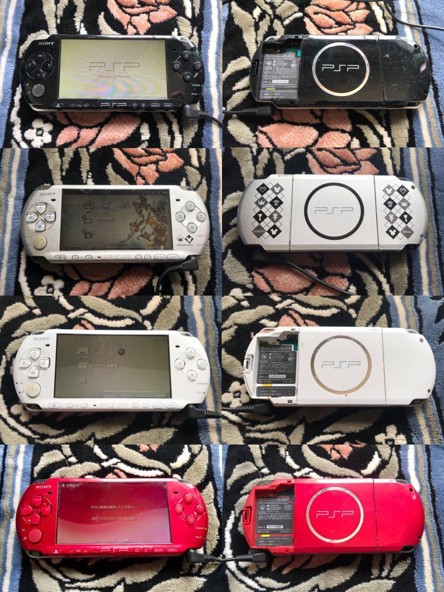 PSP 3000x8 1000x8 計16点セット ジャンク_画像7