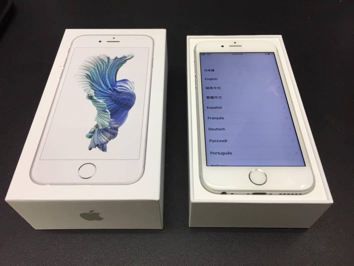 iPhone6S 32G 残債なし Ymobileにて使用 シルバー 美品 ワイモバイル 送料無料☆