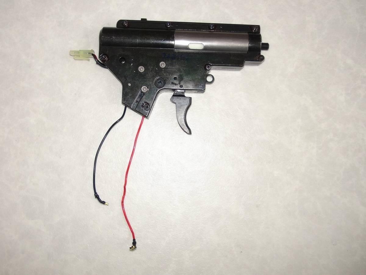 Tokyo Marui original electric gun G3 SAS high cycle HC