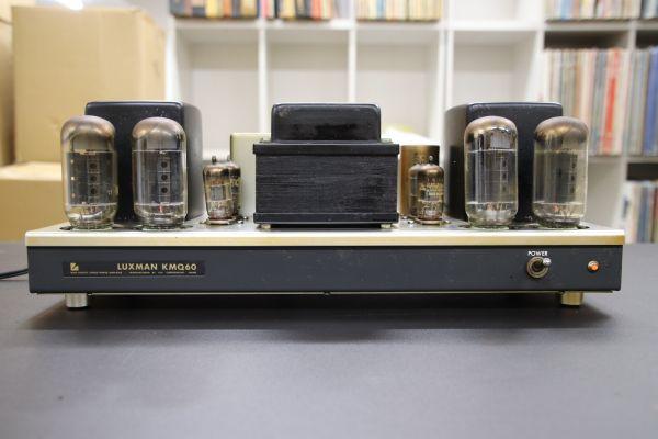 1円 LUXMAN KMQ60 ジャンク 部品取り ステレオパワーアンプ 通電確認 真空管点灯 最落なし レア ラックスマン_画像2