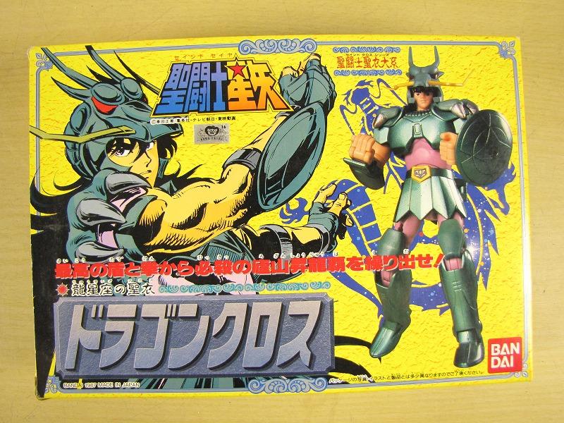 ☆☆ 聖闘士星矢 龍星座の聖衣 ドラゴンクロス