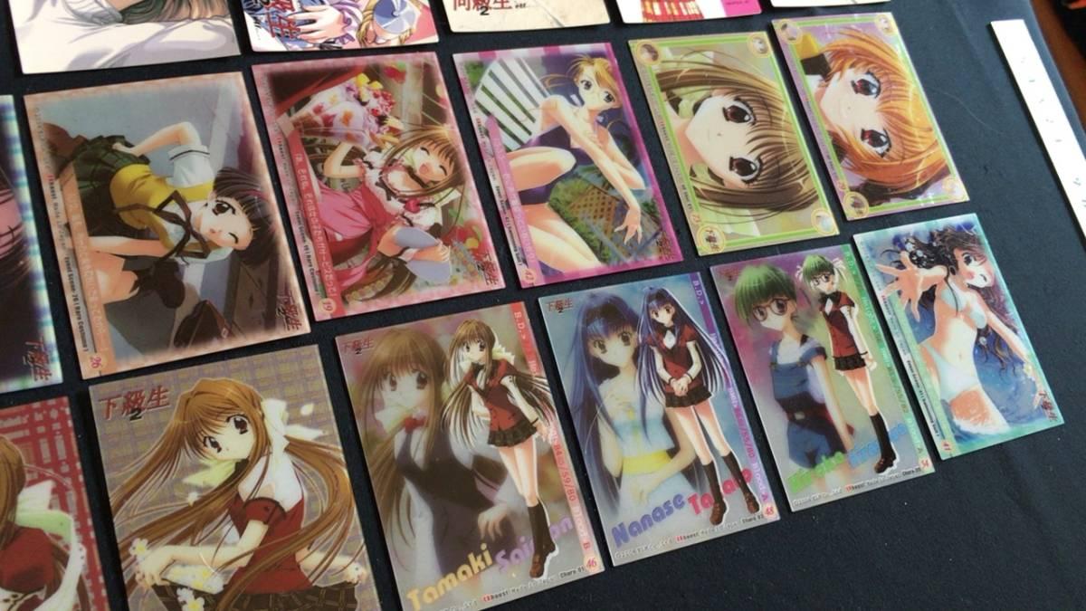 ☆同級生 下級生 キラ クリアあり カード 大量 セット☆_画像3