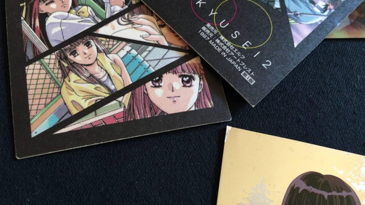 ☆同級生 下級生 キラ クリアあり カード 大量 セット☆_画像4