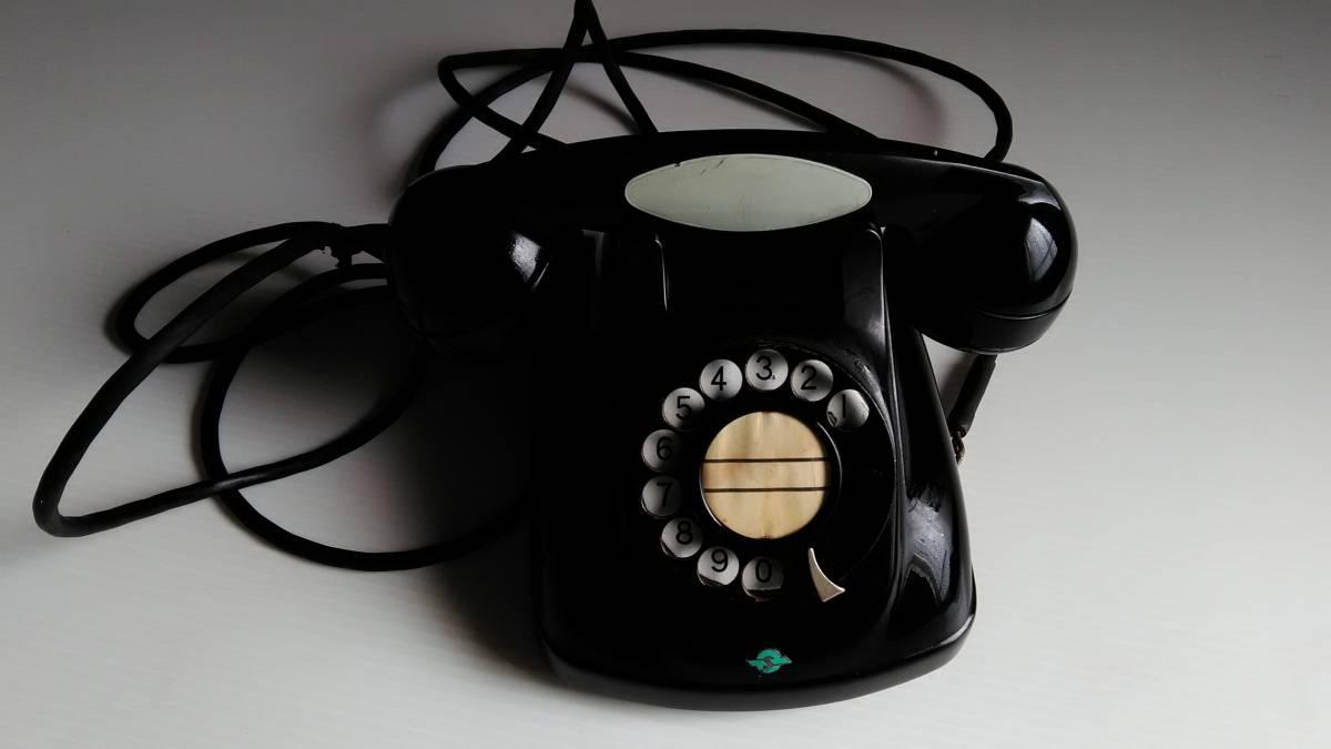 【昭和レトロ】沖電気 黒電話 4号A 自動式電話機 仕-96号  アンティーク インテリア【ジャンク】