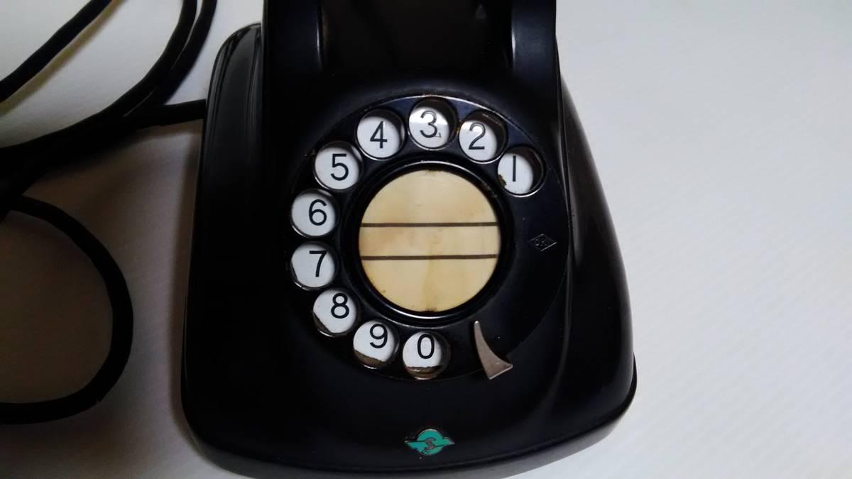【昭和レトロ】沖電気 黒電話 4号A 自動式電話機 仕-96号  アンティーク インテリア【ジャンク】_画像6