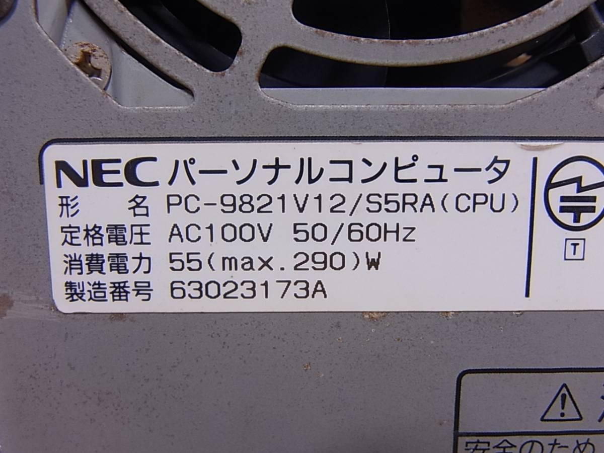 ★☆NEC☆PC-9821V12/S5RA☆CD☆HDD☆難アリ☆【送料無料】/A485_画像7