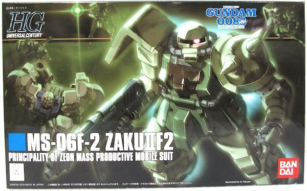 ガンプラ ガンダム0083「HGUC 1/144 ザク2F2型 ジオン軍仕様」未開封新品
