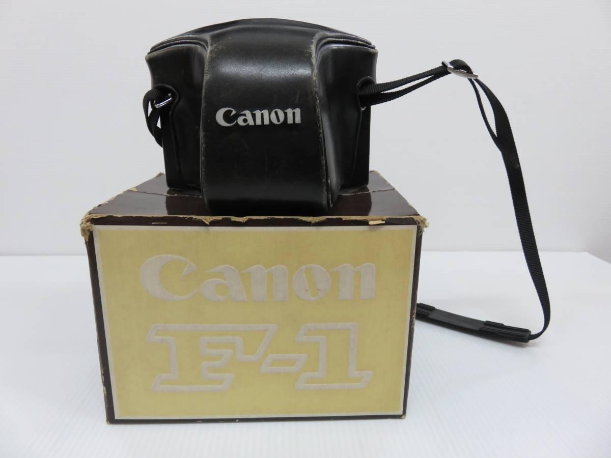 Canon キャノン F-1 カメラ FD 50mm 1:1.4レンズ付 詳細(動作)不明の為ジャンク 現状 一切の保証なし_画像8