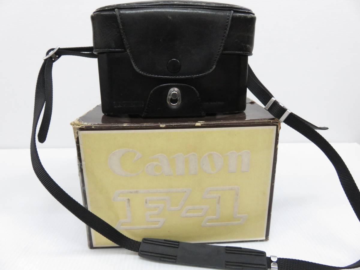 Canon キャノン F-1 カメラ FD 50mm 1:1.4レンズ付 詳細(動作)不明の為ジャンク 現状 一切の保証なし_画像9