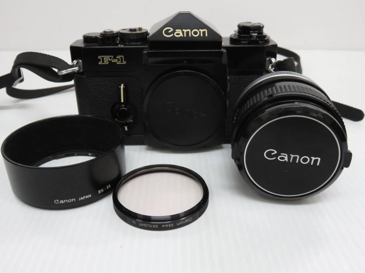 Canon キャノン F-1 カメラ FD 50mm 1:1.4レンズ付 詳細(動作)不明の為ジャンク 現状 一切の保証なし_画像7