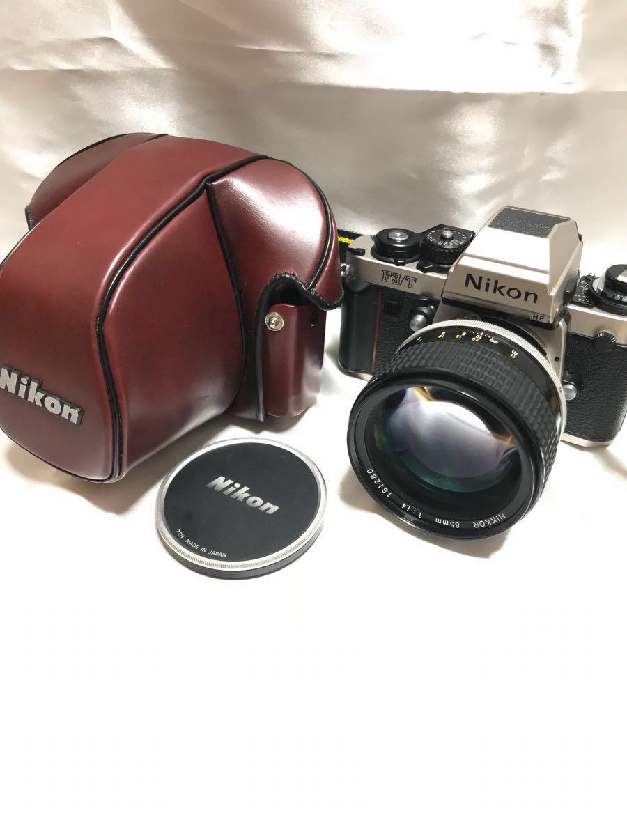 外観美品 Nikon F3/T 単焦点レンズ NIKKOR 85mm 1:1.4 ジェラルミンケース付き
