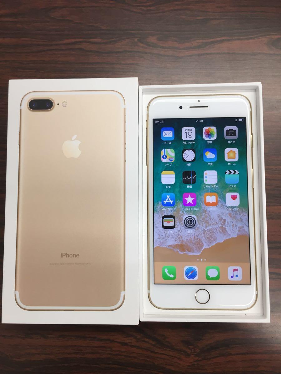 iPhone7 Plus au 32G ゴールド