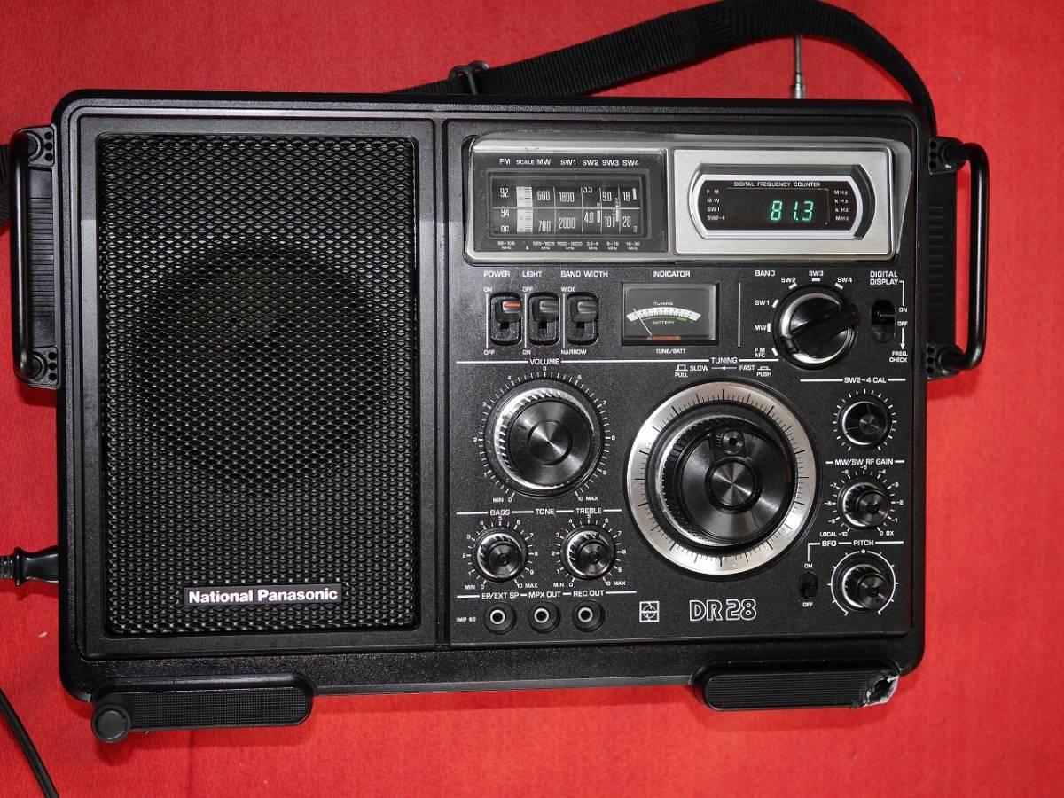 昭和レトロ National Panasonic RF-2800B 5バンドBCLラジオ英語版(English Edition)【動作済み美品】_画像4